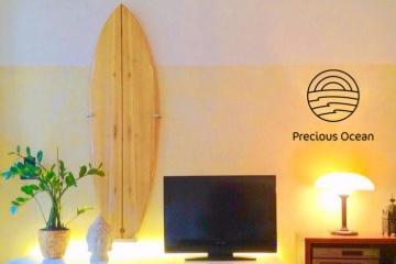 Surfboard-Wandhalterung