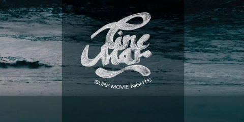 cinemar surf movie nights